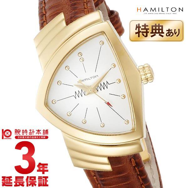 【先着限定最大3000円OFFクーポン!6日9:59まで】 ハミルトン ベンチュラ 腕時計 HAMILTON H24101511 レディース 【24回金利0%】
