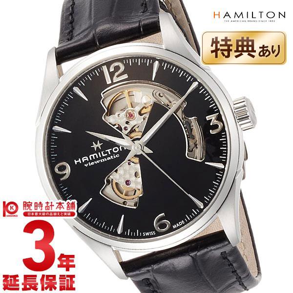 ハミルトン ジャズマスター 腕時計 HAMILTON ビューマチック H32705731 メンズ【24回金利0%】
