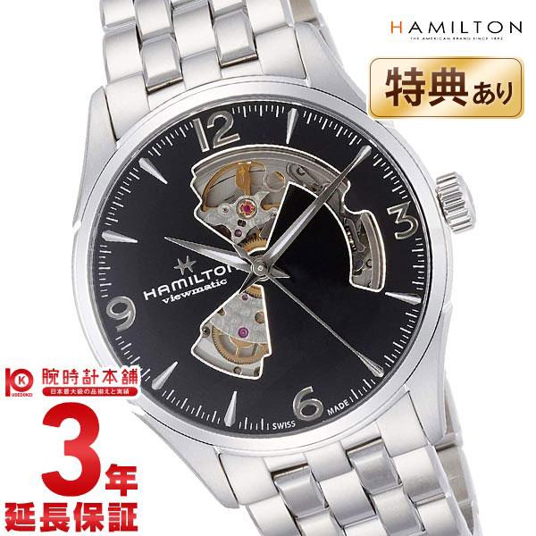 ハミルトン ジャズマスター 腕時計 HAMILTON ビューマチック H32705131 メンズ 【24回金利0%】