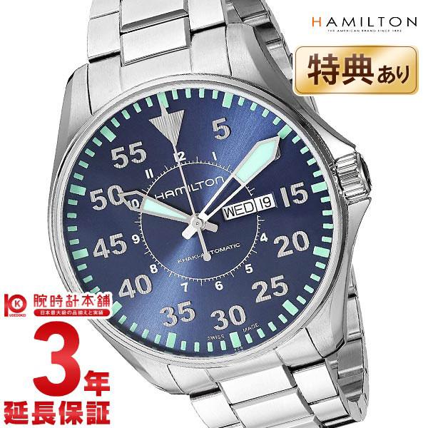 ハミルトン カーキ HAMILTON カーキ アビエーション H64715145 メンズ【あす楽】