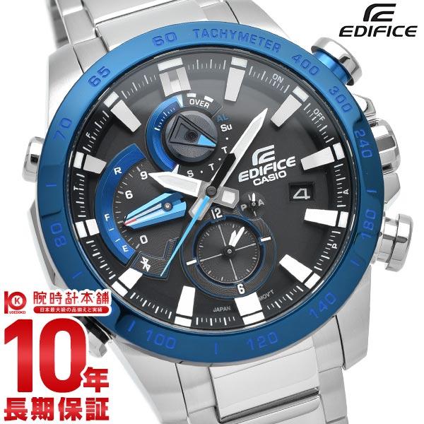 カシオ エディフィス EDIFICE Bluetooth搭載 EQB-800DB-1AJF [正規品] メンズ 腕時計 時計【24回金利0%】(予約受付中)