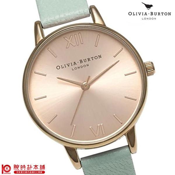 オリビアバートン OLIVIA BURTON OB14MD24 レディース