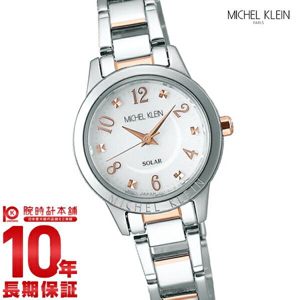 ミッシェルクラン MICHELKLEIN AVCD035 [正規品] レディース 腕時計 時計