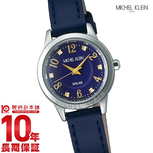 【先着限定最大3000円OFFクーポン!6日9:59まで】 ミッシェルクラン MICHELKLEIN AVCD037 [正規品] レディース 腕時計 時計
