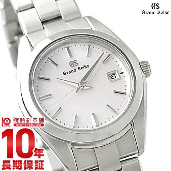 グランドセイコー セイコー GRANDSEIKO STGF267 [正規品] レディース 腕時計 時計【36回金利0%】