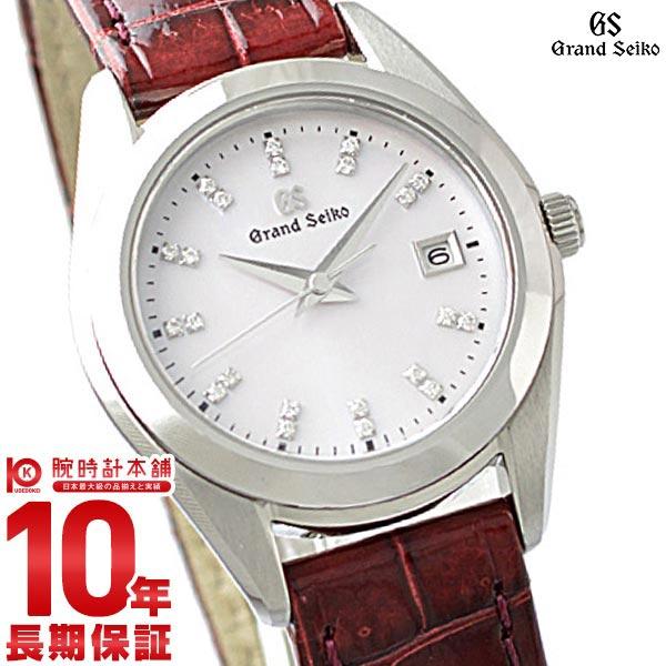 グランドセイコー セイコー GRANDSEIKO STGF295 [正規品] レディース 腕時計 時計【36回金利0%】