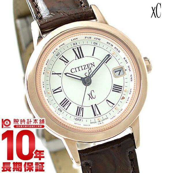 【先着限定最大3000円OFFクーポン!6日9:59まで】 シチズン クロスシー XC EC1144-18C [正規品] レディース 腕時計 時計【36回金利0%】