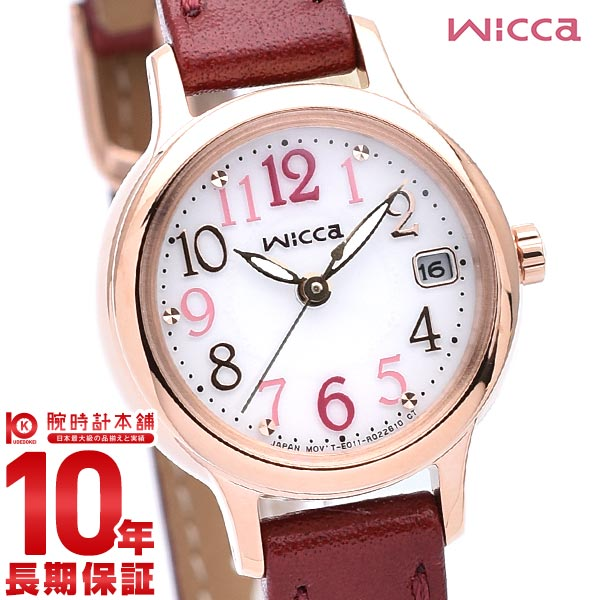 【先着限定最大3000円OFFクーポン!6日9:59まで】 シチズン ウィッカ wicca KH4-963-10 [正規品] レディース 腕時計 時計