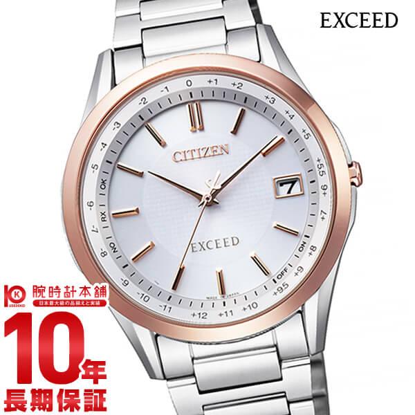 シチズン エクシード EXCEED CB1114-52A [正規品] メンズ 腕時計 時計【36回金利0%】