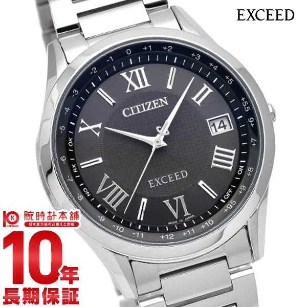 シチズン エクシード EXCEED CB1110-61E [正規品] メンズ 腕時計 時計【36回金利0%】【あす楽】