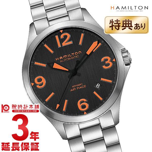 【8日限定!店内最大ポイント55倍!】 ハミルトン 腕時計 カーキ HAMILTON カーキアビエイション エアレース H76235131 メンズ【24回金利0%】