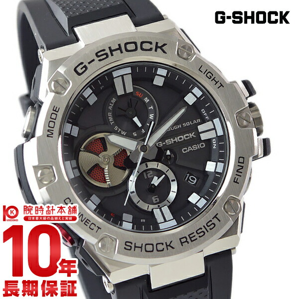 【11日は店内ポイント最大45倍!】【最大2000円OFFクーポン!16日1:59まで】カシオ Gショック G-SHOCK Bluetooth GST-B100-1AJF [正規品] メンズ 腕時計 時計【24回金利0%】