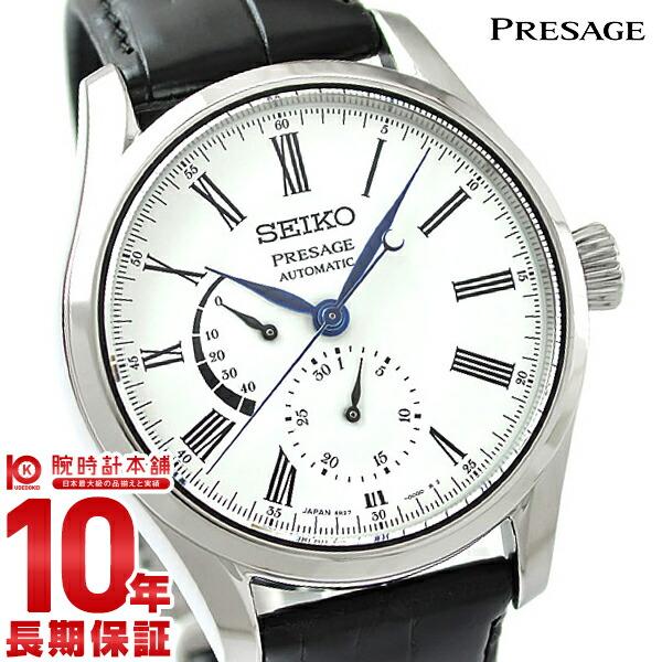 セイコー プレザージュ PRESAGE SARW035 [正規品] メンズ 腕時計 時計【36回金利0%】
