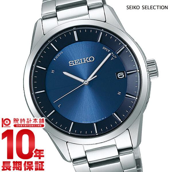 セイコーセレクション SEIKOSELECTION SBTM247 [正規品] メンズ 腕時計 時計【36回金利0%】【あす楽】