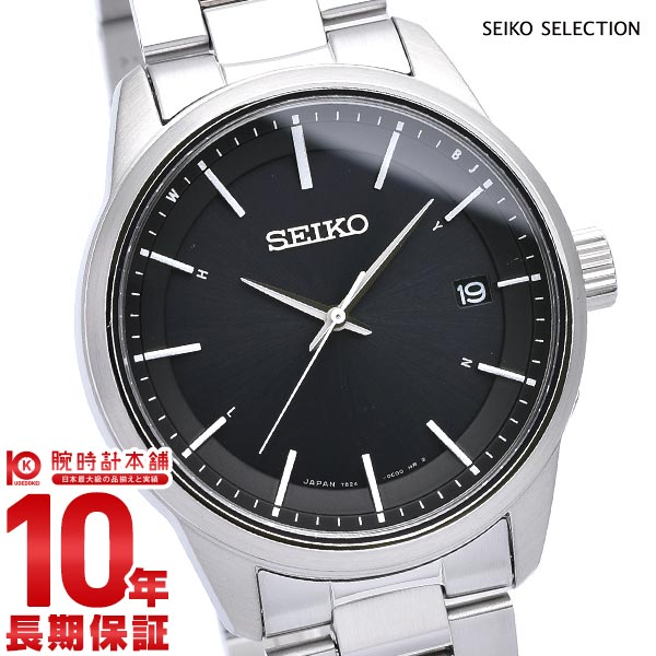 セイコーセレクション SEIKOSELECTION SBTM255 [正規品] メンズ 腕時計 時計【36回金利0%】【あす楽】