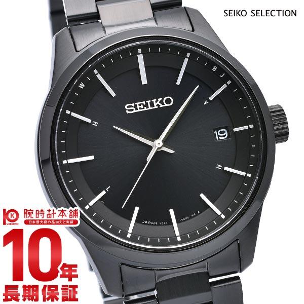 セイコーセレクション SEIKOSELECTION SBTM257 [正規品] メンズ 腕時計 時計【36回金利0%】2019年5月上旬入荷予定【あす楽】