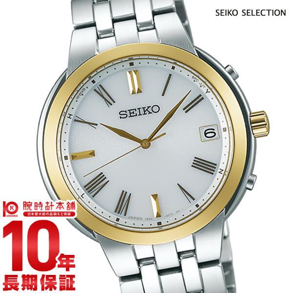 【11日は店内ポイント最大45倍!】【最大2000円OFFクーポン!16日1:59まで】セイコーセレクション SEIKOSELECTION SBTM266 [正規品] メンズ 腕時計 時計