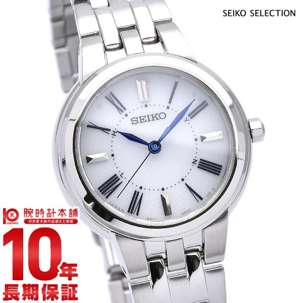 【先着限定最大3000円OFFクーポン!6日9:59まで】 セイコーセレクション SEIKOSELECTION SSDY023 [正規品] レディース 腕時計 時計