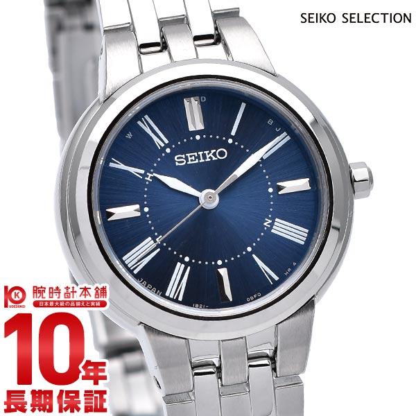 【先着限定最大3000円OFFクーポン!6日9:59まで】 セイコーセレクション SEIKOSELECTION SSDY025 [正規品] レディース 腕時計 時計