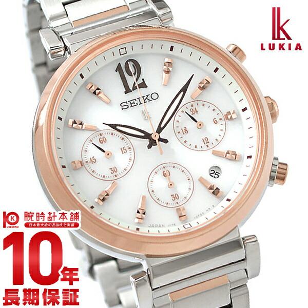 【先着限定最大3000円OFFクーポン!6日9:59まで】 セイコー ルキア LUKIA SSVS034 [正規品] レディース 腕時計 時計