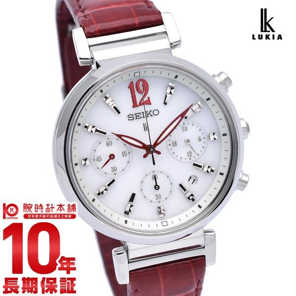【先着限定最大3000円OFFクーポン!6日9:59まで】 セイコー ルキア LUKIA SSVS035 [正規品] レディース 腕時計 時計