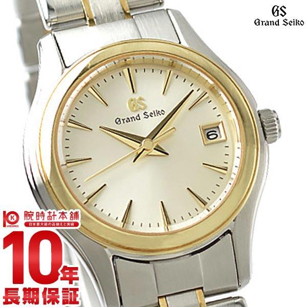 グランドセイコー セイコー GRANDSEIKO STGF222 [正規品] レディース 腕時計 時計【36回金利0%】
