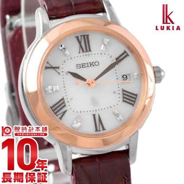 【先着限定最大3000円OFFクーポン!6日9:59まで】 セイコー ルキア LUKIA SSQW038 [正規品] レディース 腕時計 時計