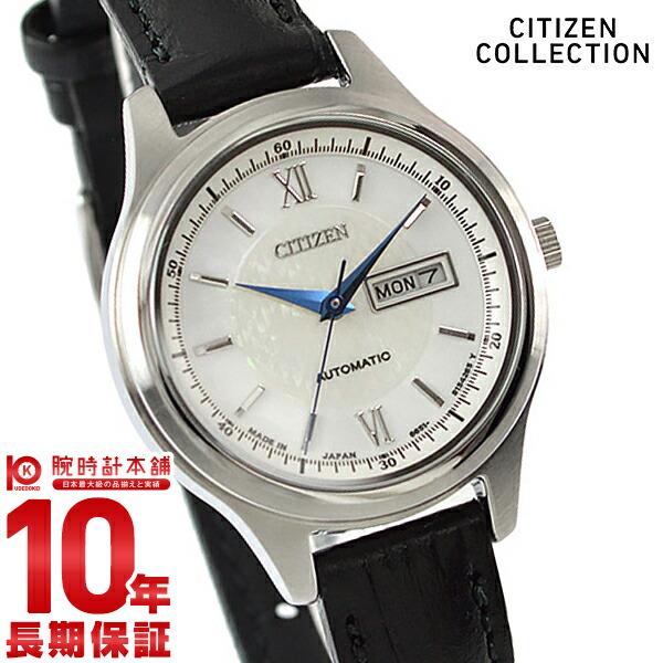 【先着限定最大3000円OFFクーポン!6日9:59まで】 シチズンコレクション CITIZENCOLLECTION PD7150-03A [正規品] レディース 腕時計 時計