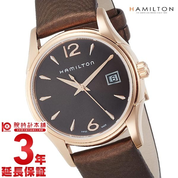 【先着限定最大3000円OFFクーポン!6日9:59まで】 ハミルトン ジャズマスター 腕時計 HAMILTON レディクオーツ H32341975 レディース【24回金利0%】