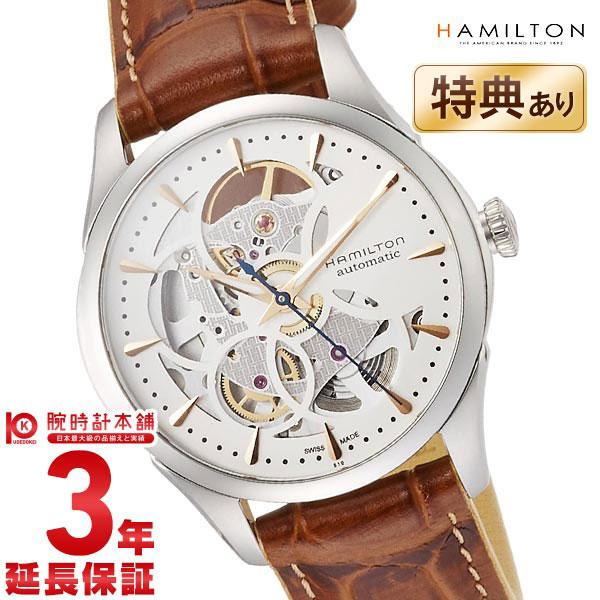 【先着限定最大3000円OFFクーポン!6日9:59まで】 ハミルトン ジャズマスター 腕時計 HAMILTON ビューマチックスケルトン H32405551 レディース【24回金利0%】