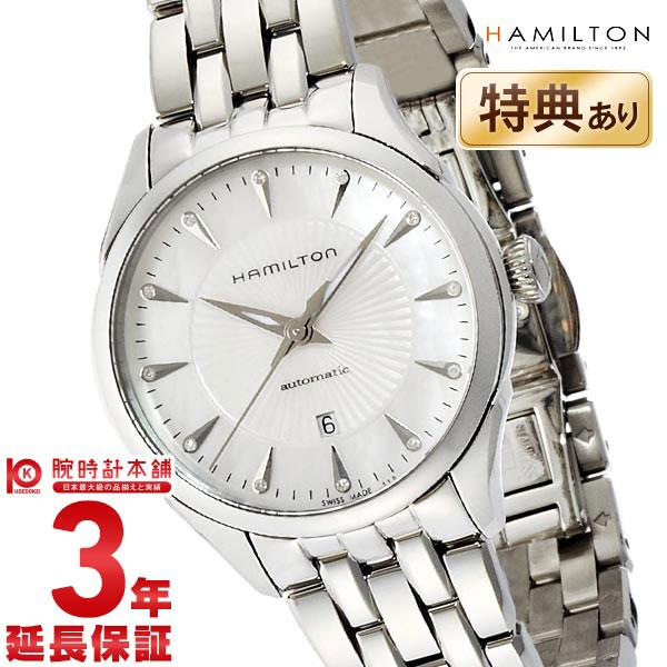 【先着限定最大3000円OFFクーポン!6日9:59まで】 ハミルトン ジャズマスター 腕時計 HAMILTON レディオート H42215111 レディース
