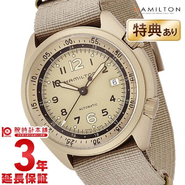 【エントリーでポイントアップ!11日1:59まで!】 ハミルトン 腕時計 カーキ HAMILTON アビエイション パイロットパイオニア H80435895 メンズ【24回金利0%】