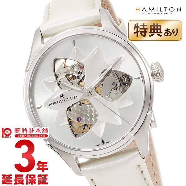 ハミルトン ジャズマスター HAMILTON ジャズマスター オープンハート H32115991 レディース