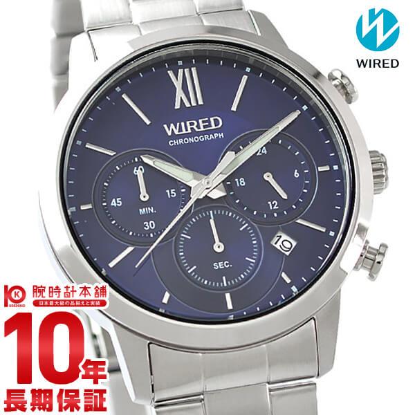 【11日は店内ポイント最大45倍!】【最大2000円OFFクーポン!16日1:59まで】セイコー ワイアード WIRED AGAT413 [正規品] メンズ 腕時計 時計