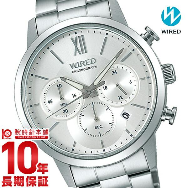 セイコー ワイアード WIRED AGAT414 [正規品] メンズ 腕時計 時計