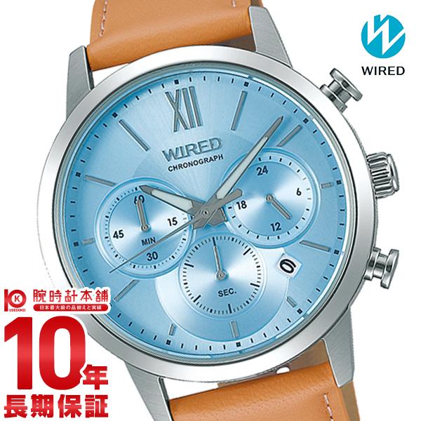 【11日は店内ポイント最大45倍!】【最大2000円OFFクーポン!16日1:59まで】セイコー ワイアード WIRED AGAT415 [正規品] メンズ 腕時計 時計