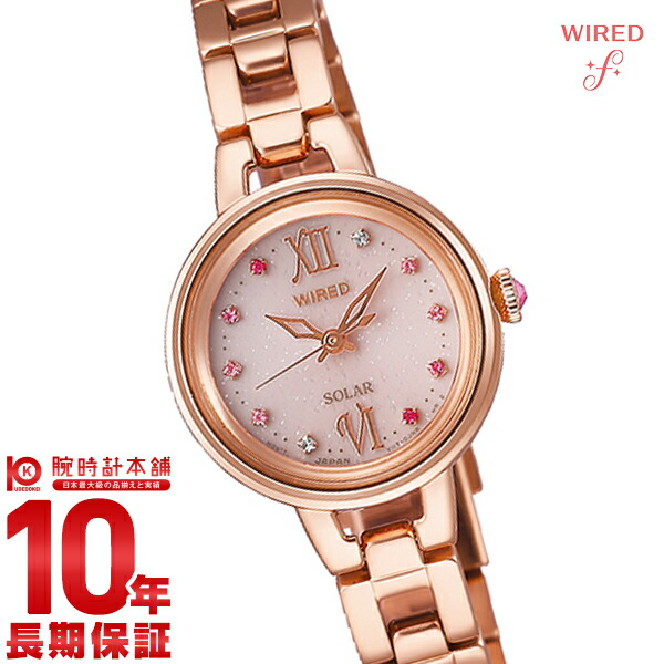 【先着限定最大3000円OFFクーポン!6日9:59まで】 セイコー ワイアードエフ WIRED AGED093 [正規品] レディース 腕時計 時計