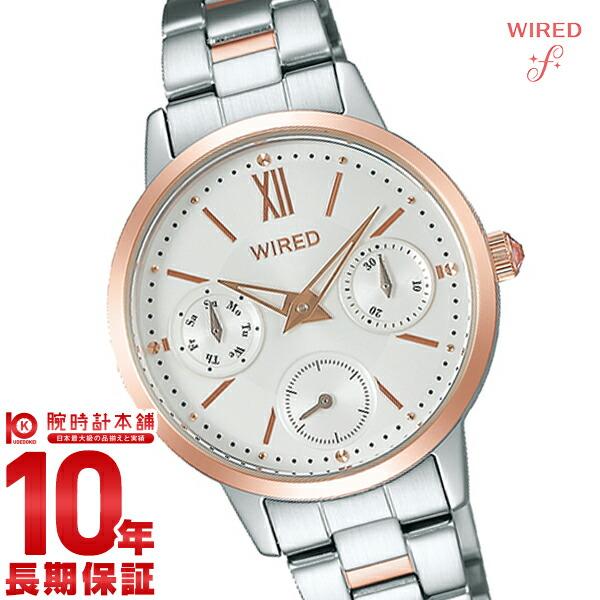 セイコー ワイアードエフ WIRED AGET406 [正規品] レディース 腕時計 時計