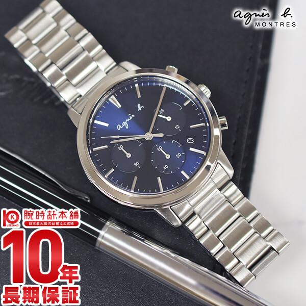 アニエスベー agnes b. FCRT968 [正規品] メンズ 腕時計 時計【あす楽】