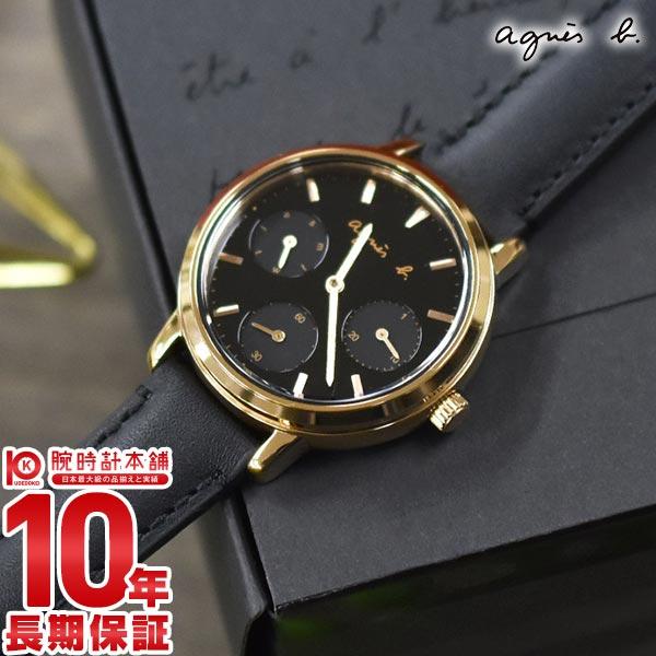 【先着限定最大3000円OFFクーポン!6日9:59まで】 アニエスベー agnes b. FCST990 [正規品] レディース 腕時計 時計
