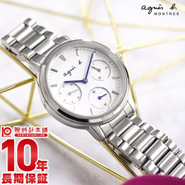 【先着限定最大3000円OFFクーポン!6日9:59まで】 アニエスベー agnes b. FCST991 [正規品] レディース 腕時計 時計