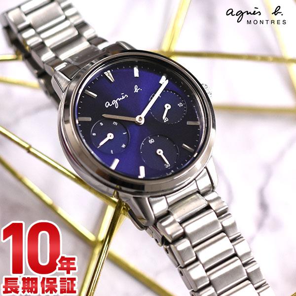 アニエスベー agnesb FCST992 [正規品] レディース 腕時計 時計