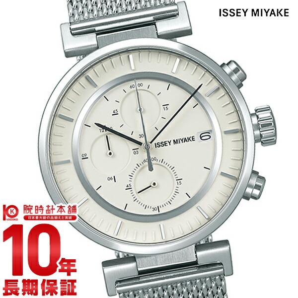 イッセイミヤケ ISSEYMIYAKE NY0Y003 [正規品] メンズ 腕時計 時計【24回金利0%】