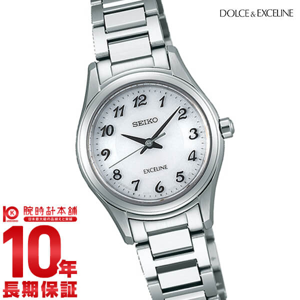 【先着限定最大3000円OFFクーポン!6日9:59まで】 セイコー ドルチェ&エクセリーヌ DOLCE&EXCELINE SWCQ093 [正規品] レディース 腕時計 時計【36回金利0%】