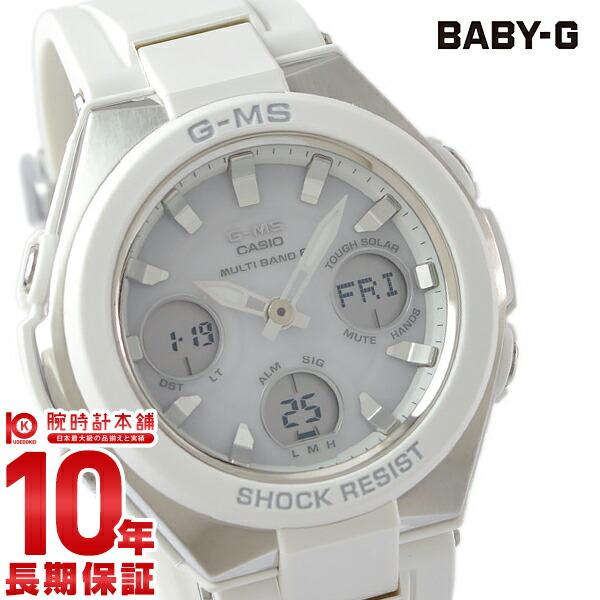 【11日は店内ポイント最大45倍!】【最大2000円OFFクーポン!16日1:59まで】カシオ ベビーG BABY-G MSG-W100-7AJF [正規品] レディース 腕時計 時計