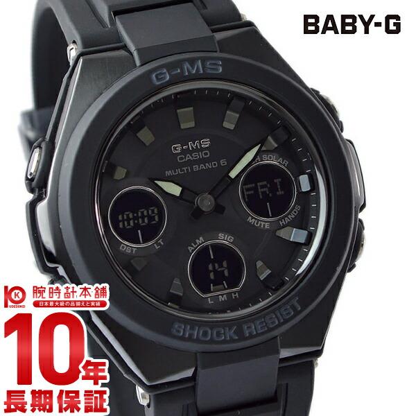 【先着限定最大3000円OFFクーポン!6日9:59まで】 カシオ ベビーG BABY-G MSG-W100G-1AJF [正規品] レディース 腕時計 時計(予約受付中)