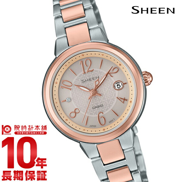 【エントリー&買い周りでさらに10倍!21日20時~】 カシオ シーン SHEEN SHS-4503SPG-9AJF [正規品] レディース 腕時計 時計(予約受付中)