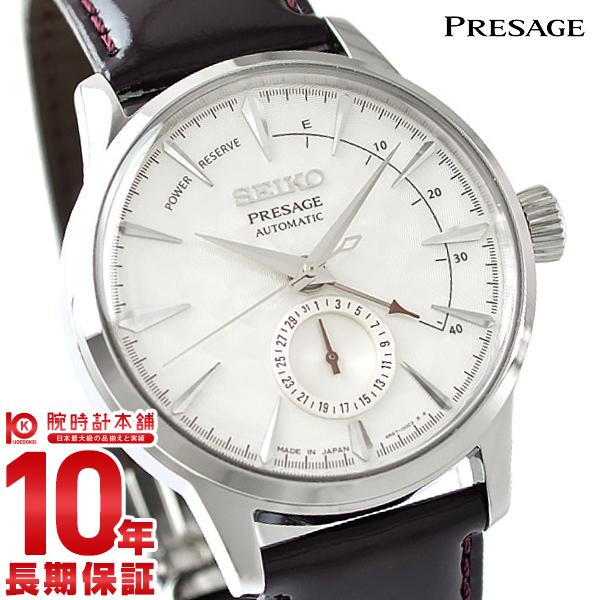 【エントリーでポイントアップ!11日1:59まで!】 セイコー プレザージュ PRESAGE カクテルシリーズ STAR BAR Limited Edition 限定1000本 SARY091 [正規品] メンズ 腕時計 時計【36回金利0%】