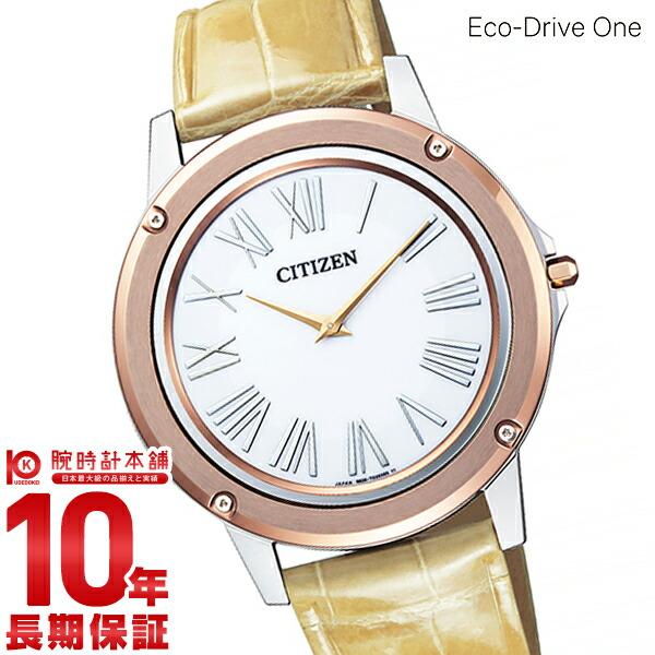 【先着限定最大3000円OFFクーポン!6日9:59まで】 シチズン エコ・ドライブワン ECODRIVE-ONE EG9004-18A [正規品] メンズ&レディース 腕時計 時計【36回金利0%】