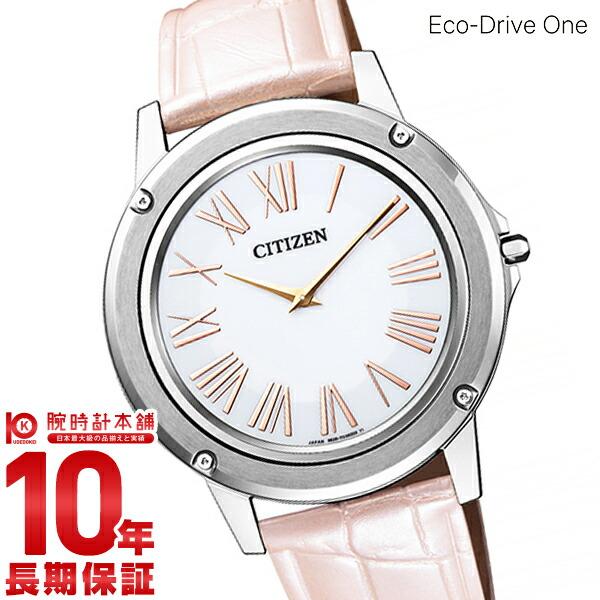 【先着限定最大3000円OFFクーポン!6日9:59まで】 シチズン エコ・ドライブワン ECODRIVE-ONE EG9000-01A [正規品] メンズ&レディース 腕時計 時計【36回金利0%】